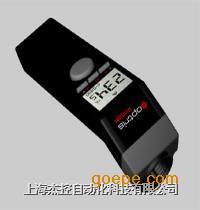 欧普士便携式红外测温仪MS