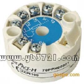 MicroPAQ-H可编程输入铂电阻温度变送器