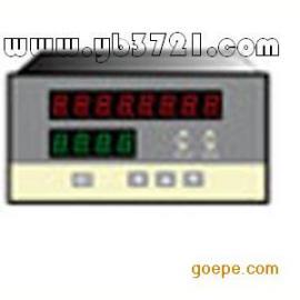 QQJ、QQJM系列智能数字显示流量积算仪