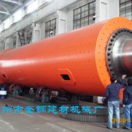 3.2X13米水泥管式球磨机