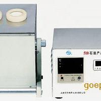 石油产品凝点试验器(双孔-51℃半导体制冷)(中国) 型号:MW5-510