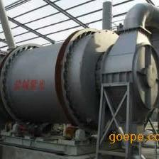 ZGH粉煤灰烘干机