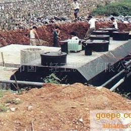 地埋式污水处理装置