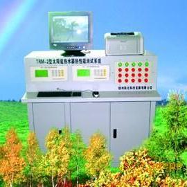 太阳能热水器热性能测试系统