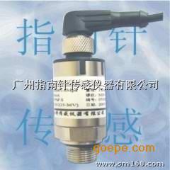 PTB206小巧型工业压力变送器
