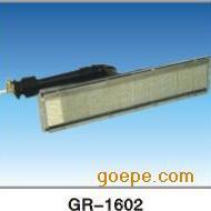 GR-1602瓦斯红外线炉头燃烧器