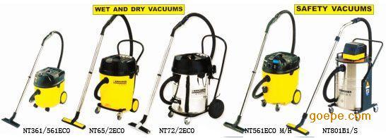吸尘吸水机(工业吸污机)