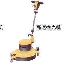蒸汽清洁机地刷机/抛光机//热水清洁机