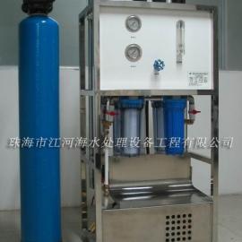 移动式节能海水淡化设备