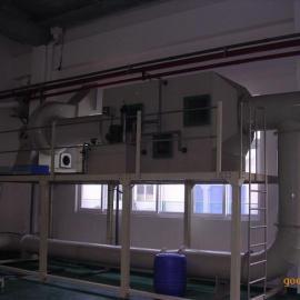 上海卧式废气洗涤净化装置