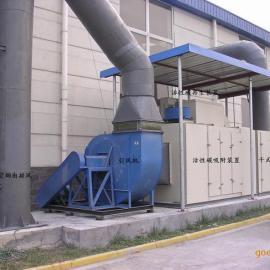 活性炭废气净化装置
