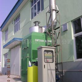 废气化学净化装置