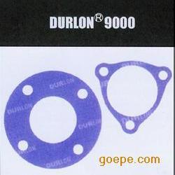 DURLON改性四氟垫片RPTFE垫片