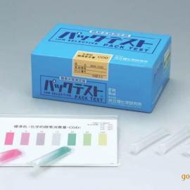 水质测试盒