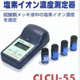 硫酸铜中氯离子的测定仪