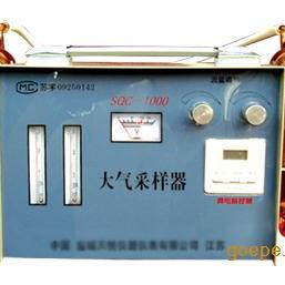 SQC1000双路大气采样器