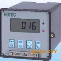 台湾HOTECTS-105在线浊度仪