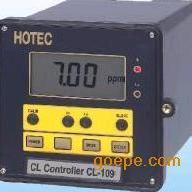 台湾HOTEC CL-109在线余氯仪