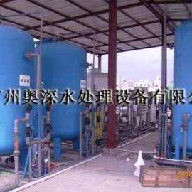 电子级水设备,超纯去离子水设备,工业超纯水设备,工业高纯水设...