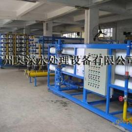水处理,广州水处理,东莞水处理,工业水处理,反渗透设备,反渗透...