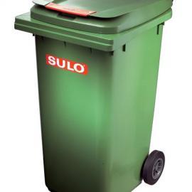 sulo垃圾桶|SULO北方总代|成都塑料垃圾桶|进口垃圾桶