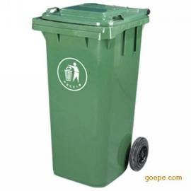 垃圾桶 塑料垃圾桶 垃圾箱 环卫垃圾桶