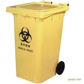 塑料垃圾桶 医疗垃圾桶 垃圾箱 移动垃圾桶
