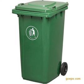 塑料垃圾桶 垃圾箱 市政垃圾桶 移动垃圾桶 果皮箱
