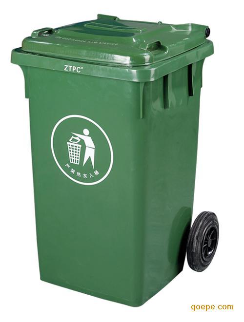 塑料垃圾桶 环卫垃圾桶 垃圾箱 市政垃圾桶 移动垃圾桶 果皮箱
