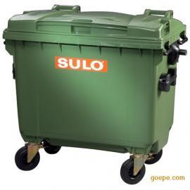 SULO垃圾桶北方总代|德国进口垃圾桶|户外塑料垃圾桶