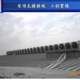 上海车间通风设备,车间排气扇,1450负压风机