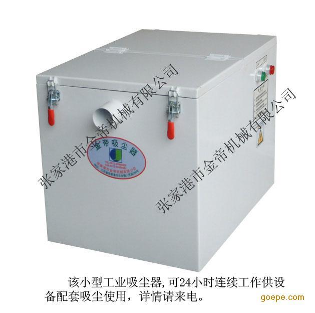 工业吸尘器 吸尘器 工业吸尘机