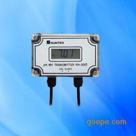 配套型pH/ORP传讯器PH-300T