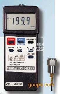 VB-8200振动计