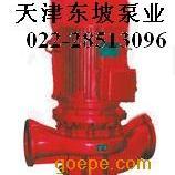 【管道式排污泵,潜水喷泉泵,天津潜水泵】
