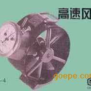机械式风速表(高速风表)(4个以上)