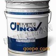 供应晶威CCCW水泥基渗透结晶型防水涂料