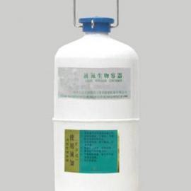 液氮生物容器/液氮罐(2L,国产)