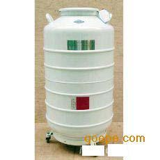 液氮生物容器/液氮罐