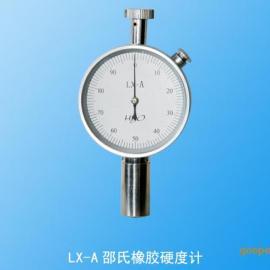 LX-A邵氏橡胶硬度计