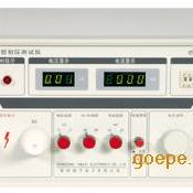 扬子仪器YD2665耐电压测试仪/耐压测试仪