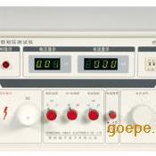 扬子仪器YD2665A耐电压测试仪/耐压测试仪