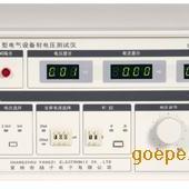 扬子仪器YD2665D电气设备耐电压测试仪/耐压测试仪
