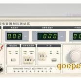 扬子仪器YD2665B电容器耐电压测试仪/耐压测试仪