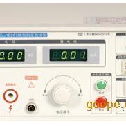 扬子仪器YD2670A耐电压测试仪