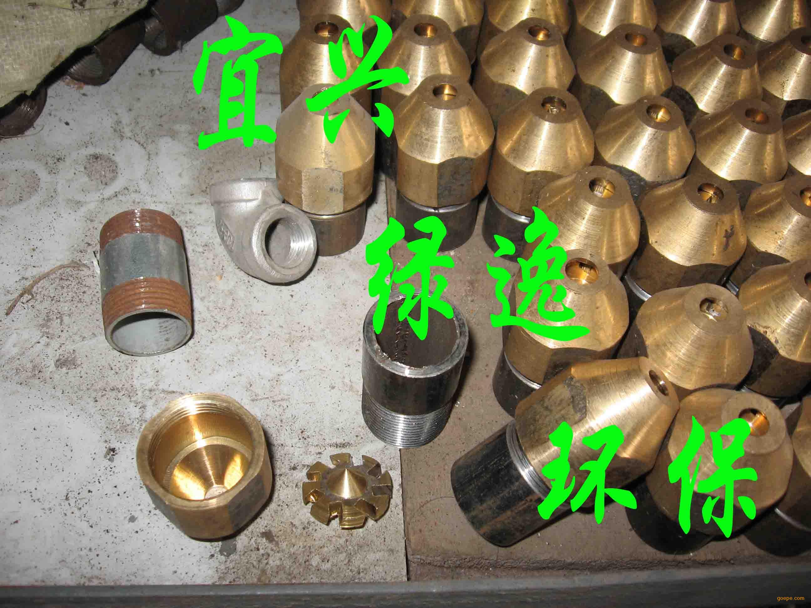 除氧器铜喷头