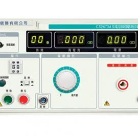 南京长盛CS2673B电容器耐压测试仪