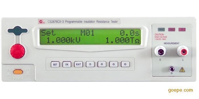 数字�yc~ZHNynz��K��x�_南京长盛cs2676cx系列程控数字超高绝缘电阻测试仪