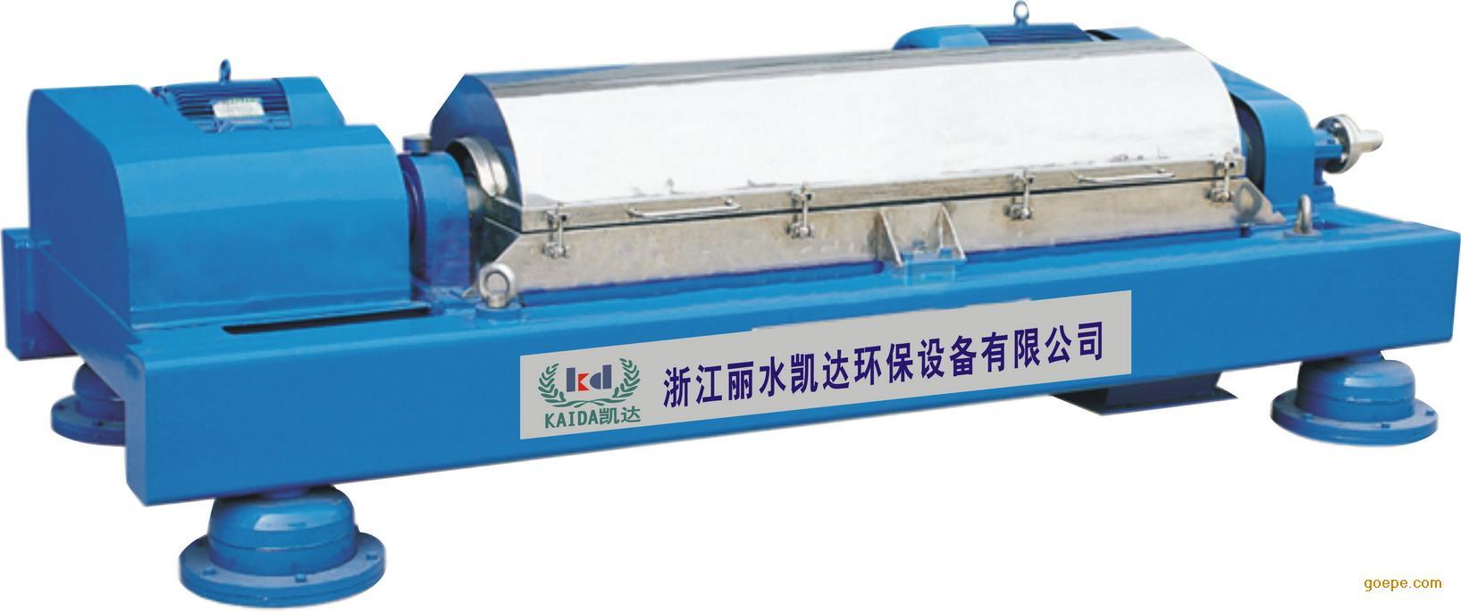 皮革污水处理设备