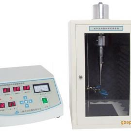 超声波细胞粉碎机(超声波细胞破碎机)